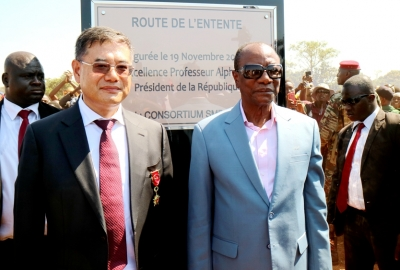 INAUGURATION of ROUTE of Consensus